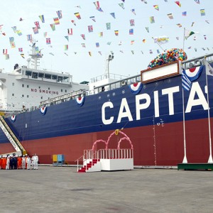 Delivery ceremony of M/T Atrotos at the Hyundai MIPO Dockyard on May 8, 2007.
