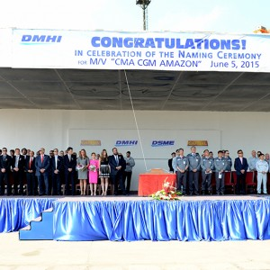 Delivery ceremony of M/V 'Akadimos' at Daewoo-Mangalia Heavy Industries S.A., Romania on June 5, 2015, in the presence of Mr. Baggelis Marinakis. The vessel is under time charter to CMA CGM. For the duration of its charter the vessel has been renamed to 'CMA CGM Amazon'.