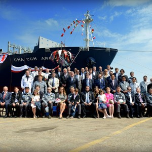 Delivery ceremony of M/V 'Akadimos' at Daewoo-Mangalia Heavy Industries S.A., Romania on June 5, 2015, in the presence of Mr. Evaggelos Marinakis. The vessel is under time charter to CMA CGM. For the duration of its charter the vessel has been renamed to 'CMA CGM Amazon'.