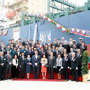 Delivery ceremony of M/V Hyundai Paramount at Hyundai Heavy Industries Co. in South Korea, on April 4, 2013.