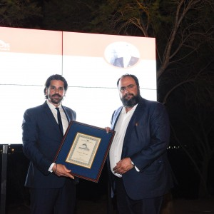 "Capital Maritime & Trading Corp. Chairman, Mr. Evangelos Marinakis, received from Mr. Theofilos Xenakoudis the ""Xenakoudis Excellence in Shipping Award"" by the IRI/ Marshall Islands Registry on June 9, 2016."