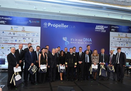 Η Capital Ship Management Corp έλαβε βραβείo Amver από την Αμερικανική Ακτοφυλακή