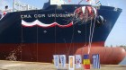 Capital Ship Management Corp. takes delivery of M/V 'Adonis'