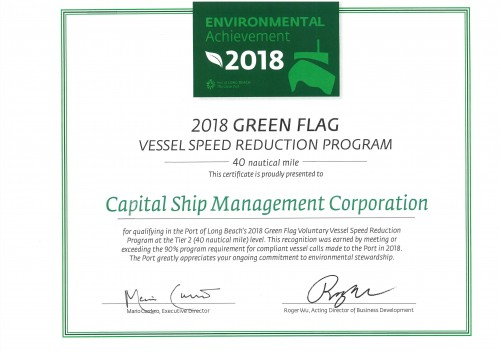 "Capital Ship Management Corp. receives the 'Green Environmental Achievement Award"" 2018 by the Port of Long Beach."
